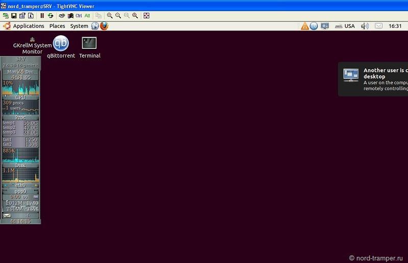 Как сделать Linux компьютер интернет-сервером