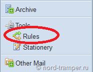 Lotus_rules